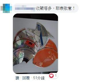 譚詠麟、鍾鎮濤 臉書