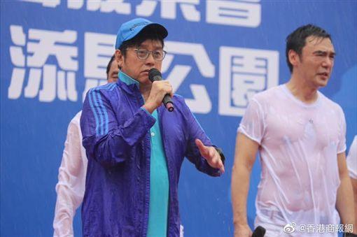 梁家輝、譚詠麟、鍾鎮濤、撐警集會(圖/微博)
