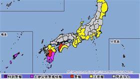 日本九州地區連日暴雨,氣象廳發布警告。 (圖/翻攝自日本氣象廳)