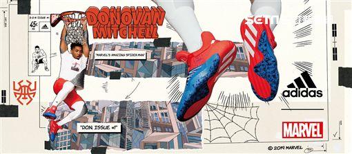 adidas提供 adidas X MARVEL 聯名推出Donovan Mitchell首款簽名戰靴