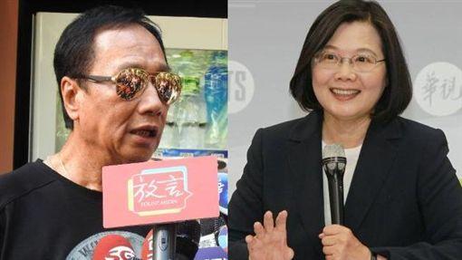 郭台銘,蔡英文 圖/黃宣尹、邱榮吉攝影