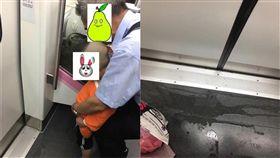 (圖/翻攝自微博)中國,武漢,地鐵,小便