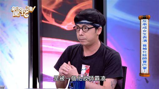 小炳 新聞挖挖哇 圖/YT