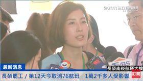 工會記者會0701 圖/新聞台