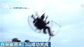 全球首次空中攔截秀! 動力傘繩索