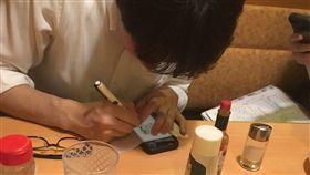 (圖/翻攝自推特)日本,店員,LINE,QRcode,手寫