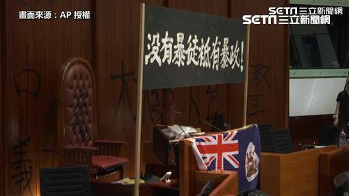 反送中、香港、立法會、插旗(圖/翻攝自AP影音)