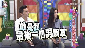昔合體李晨甜喊「最後一個男友」 范冰冰自打臉畫面曝光 圖/翻攝自YouTube
