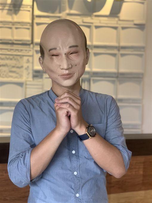 韓國瑜頭套