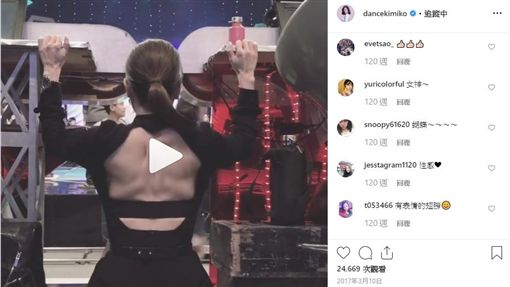 ▲Kimiko也曾在臉書秀出「天使翅膀」。(圖/翻攝自Kimiko IG)