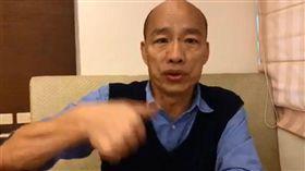 韓國瑜,按鈕(圖/翻攝韓國瑜臉書)