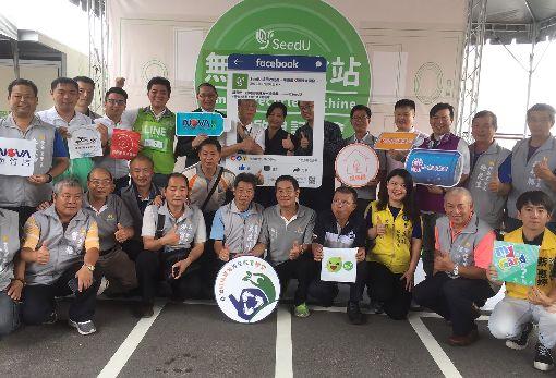 新竹市新設無人回收站 24小時營運(2)新竹市政府2日在知名賣場舉行無人回收站啟用記者會,正式宣布即起竹市無人回收站擴大至全市7站、11台回收機台,讓民眾24小時都能做資源回收。中央社記者魯鋼駿攝 108年7月2日