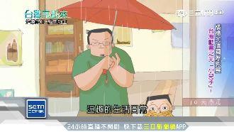 台動畫訴父子情!「小兒子」揚名國際