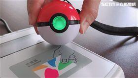 捷運,悠遊卡,寶貝球,精靈寶可夢,玩家,悠遊卡公司,3D寶貝球造型票卡,精靈寶可夢造型悠遊卡,3D寶貝球