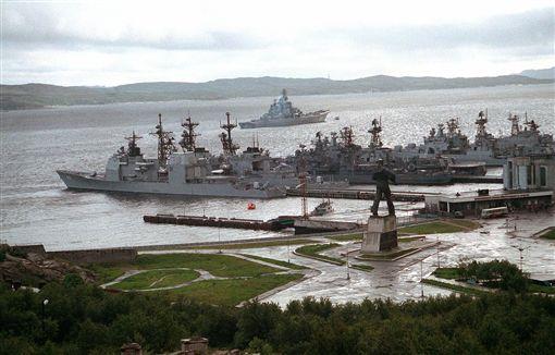 北莫爾斯克(Severomorsk)。(圖/翻攝自維基百科)
