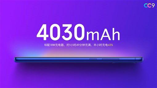 小米,小米CC9,CC9e,小米手機