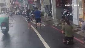 夫妻沿街跪1200