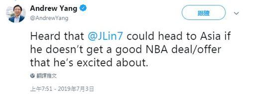 NBA/豪哥回亞洲?美總統參選人爆NBA,多倫多暴龍,林書豪,CBA翻攝自推特