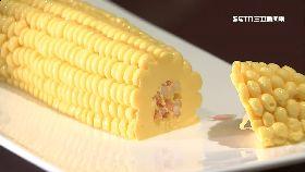 假玉米楊枝1200