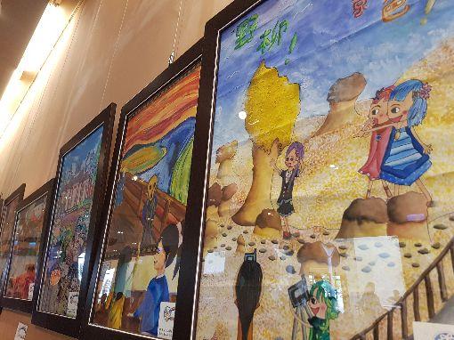 雲林兒童繪畫比賽展出得獎作品設廠雲林的日商艾杰旭(AGC)公司攜手環球科技大學產學合作團隊及雲林縣美術協會,舉辦雲林縣國小兒童繪畫比賽,地方熱烈響應,3日起展出得獎作品。中央社記者葉子綱攝 108年7月3日