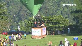 文 熱氣球超載1600