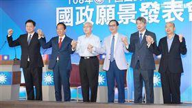 國民黨總統初選國政願景發表會候選人。(記者林士傑/攝影)