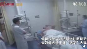 戲精!酒駕被攔「夫狂抽蓄、妻哭喊」 醫生識破:別在這裝(圖/翻攝自微博)