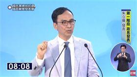朱立倫,國家願景政見會