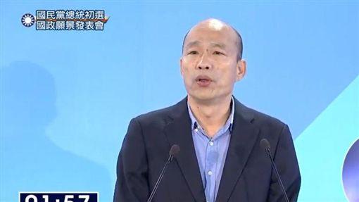 韓國瑜,第三場政見