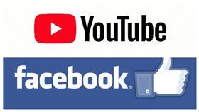 YouTube和Facebook。(圖/翻攝自網路)