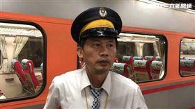 嘉義,台鐵,殺警,逃票,列車長