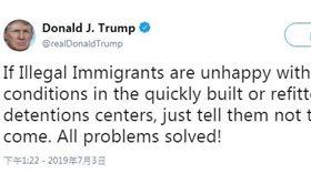 拘留所,擁擠,牢籠,川普,移民(圖/翻攝自Donald J. Trump twitter)