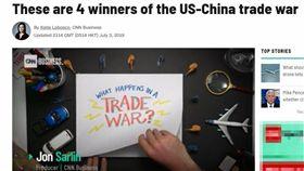CNN揭貿易戰4大贏家 台灣對美出口增23% CNN報導,美中大打貿易戰,越南、台灣、孟加拉和南韓坐收漁利,成為這場戰爭的4大贏家。(圖/翻攝自CNN網頁)