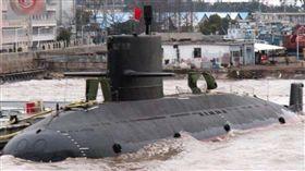 共軍元級潛艦。(圖/翻攝自維基百科)