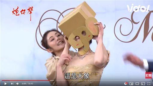 炮仔聲.陳小菁/VIDOL