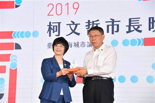 上海,柯文哲出席兩岸青創座談會,台北市府提供