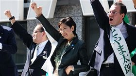 日本眾院大選 1180人角逐465席日本這屆眾議院選舉10日正式起跑,共有1180人角逐465個席次。圖為希望之黨主席小池百合子(中)10日在東京都內為黨籍候選人站台。中央社記者黃名璽東京攝 106年10月11日