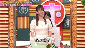 深田恭子宣傳新劇《魯邦的女兒》,穿白色洋裝炸出水桶腰。(圖/翻攝自日網)
