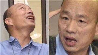 韓國瑜稱身障者「腦殘」?韓辦說話了