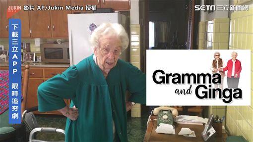 ▲個性直率的Gramma直接飆髒話給妹妹聽。(圖/AP/Jukin Media 授權)