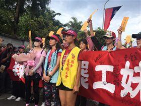 長榮罷工 工會代表林昱嘉哭 台北賓館前聯訪 空姐苦行