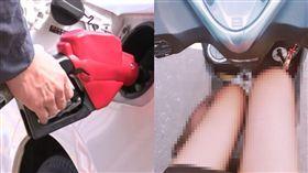 加油站,黑絲襪,正妹,美腿 圖/翻攝臉書