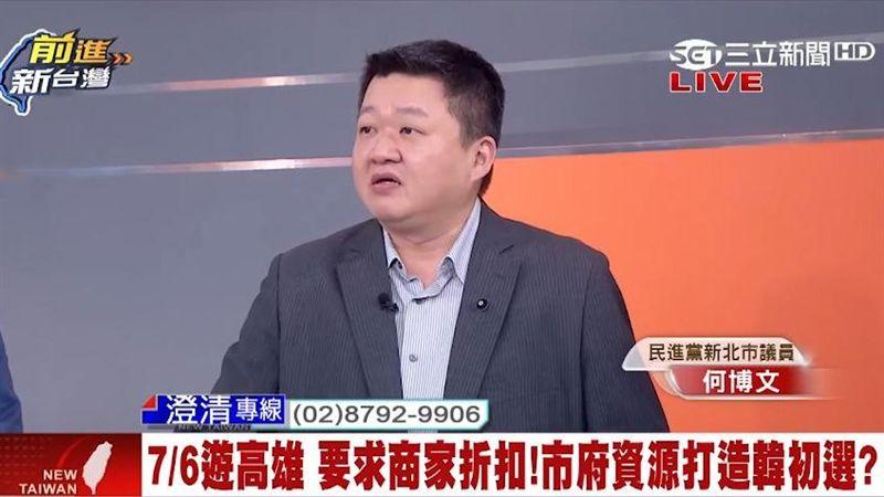 韓粉到高雄「穿國旗裝」就有優惠?何博文:濫用行政資源!