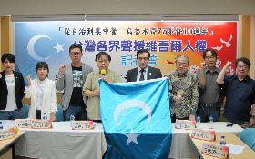 新疆七五事件10週年  世維會代表: