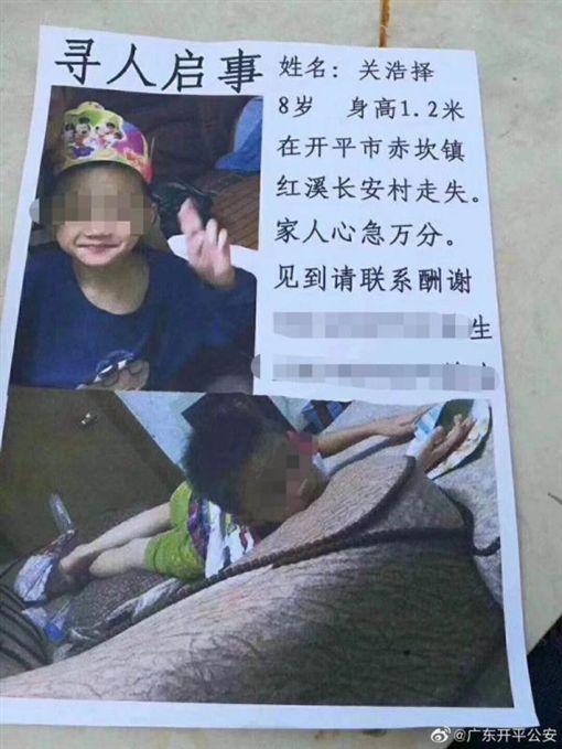 8歲童消失臥室床上!家人急尋…3天後竟陳屍學校化糞池(圖/翻攝自微博)