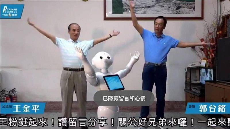 「郭台銘 王金平 AI」的圖片搜尋結果