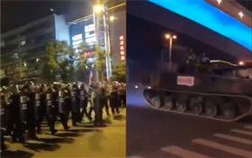出動坦克車?武漢民眾抗議興建焚化爐 警方鎮壓畫面曝光(圖/翻攝自臉書、推特)