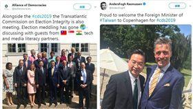 吳釗燮,外交部,丹麥,2019民主高峰會,民主,拉斯穆森,Rasmussen/翻攝自推特
