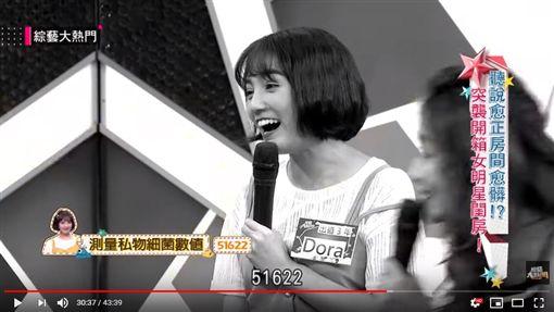Dora,無尊/YT
