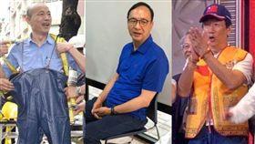 韓國瑜,朱立倫,郭台銘 圖/高市府提供,黃宣尹攝影,資料照